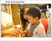 2011.10.10 西門町馬琪朵義式廚房:DSC_7806.JPG