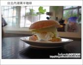 2012.05.12 台北內湖黑羊咖啡:DSC01416.JPG