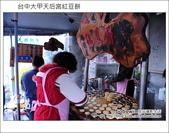 台中大甲鎮瀾宮榕樹下紅豆餅:DSC_5280.JPG