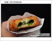 2012.02.11 宜蘭三星阿婆蔥油餅&何家蔥餡餅:DSC_4992.JPG