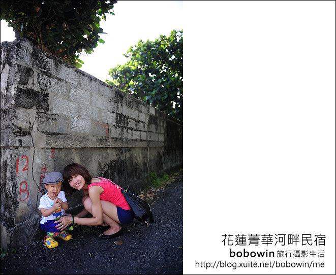 花蓮菁華河畔民宿:DSC_1608.JPG