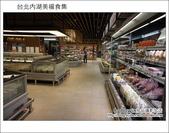 2012.05.01 台北內湖美福食集:DSC01267.JPG
