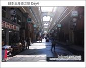 [ 日本北海道 ] Day4 Part3 狸小路商店街、山猿居酒屋、大倉酒店:DSC_9536.JPG