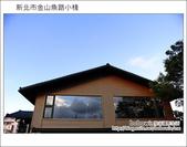 2012.07.29 新北市金山魚路小棧:DSC_4204.JPG