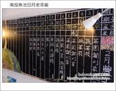 2013.02.13 南投魚池日月老茶廠:DSC_2063.JPG