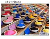 2011.12.17 台南安平夕遊出張所:DSC_7779.JPG