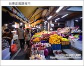 2013.01.26 台東正氣路夜市:DSC_9919.JPG