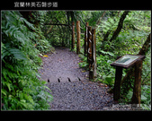 2009.06.13 林美石磐步道:DSCF5406.JPG