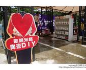 2008.07.13 愛情故事館:DSCF0978.JPG