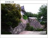 日本岡山城:DSC_7476.JPG