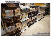 日本東京SKYTREE:DSC06691.JPG