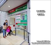 日本郵便局:DSC08516.JPG