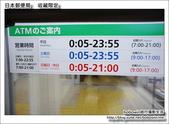 日本郵便局:DSC08517.JPG