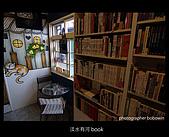 20080412_淡水有河Book聚會:DSCF0641.JPG