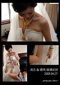 宏志婚禮攝影紀錄:DSCF2939_1.JPG