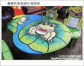 2012.01.07 嘉義新港板陶窯:DSC_2007.JPG