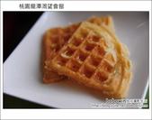 2012.03.30 桃園龍潭渴望會館:DSC_8366.JPG