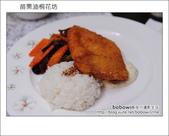 2012.04.29 苗栗油桐花坊:DSC_2145.JPG
