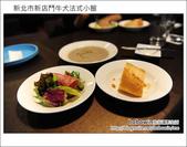 2012.04.07 新北市新店鬥牛犬法式小館:DSC_8553.JPG