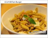 2012.09.05台北內湖 Fani Burger:DSC_5032.JPG