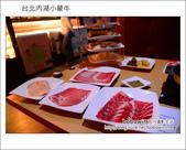 2013.04.15 台北內湖小蒙牛:DSC_4804.JPG