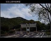 [ 北橫 ] 桃園復興鄉拉拉山森林遊樂區:DSCF7705.JPG