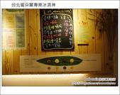 2014.01.26 台北蜜朵麗專業冰淇淋:DSC05980.JPG
