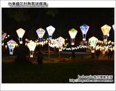 台東鐵花村:DSC_1310.JPG