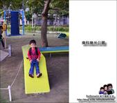 台南南科湖濱雅舍幾米公園:DSC_8945.JPG