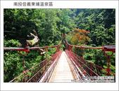 2011.08.13 東埔溫泉、彩虹瀑布吊橋:DSC_0168.JPG