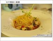 2011.12.12 台中機器人餐廳:DSC_6894.JPG
