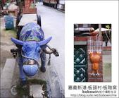 2012.01.07 嘉義新港板陶窯:DSC_2008.JPG