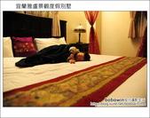 2012.02.10 宜蘭雅盧景觀度假別墅:DSC_4788.JPG