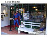 2012.06.02 新北市板橋無敵漢堡:DSC_5944.JPG