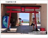 2012.07.13~15 花蓮慢慢來之旅 東華大學:DSC_2472.JPG