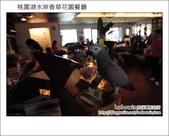 2012.03.31 桃園湖水岸香草花園餐廳:DSC_7847.JPG