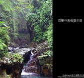 2009.06.13 林美石磐步道:DSCF5473.JPG