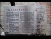 2008.12.14 萬金聖母殿:DSCF1268.JPG