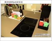 Fraser Suites Perth:DSC_0044.JPG