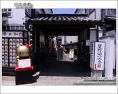 Day3 Part1 日本倉敷:DSC_8069.JPG