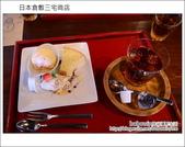 Day3 Part2 倉敷三宅商店:DSC_8150.JPG