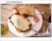 台北天母JB'S Diner:DSC_6926.JPG