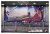 南港捷運站幾米地下鐵:DSC_8747.JPG