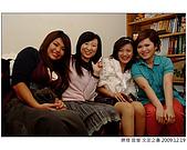 勝煌宜瑩文定攝影記錄:DSCF3957.JPG