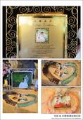 琮凱 & 欣慧婚禮結婚紀錄~晶宴會館:DSC_~9886.JPG