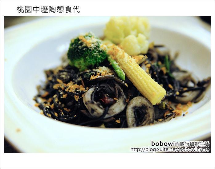 2011.08.27 陶憩食代:DSC_2124.JPG