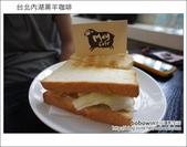 2012.05.12 台北內湖黑羊咖啡:DSC01428.JPG