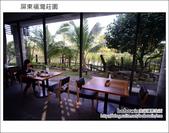 2013.01.27 屏東福灣莊園:DSC_1119.JPG