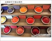 2011.12.17 台南安平夕遊出張所:DSC_7785.JPG