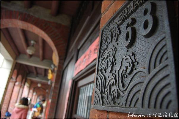 [ 遊記 ] 新北市三峽老街&福美軒金牛角之旅:DSC_7807.JPG